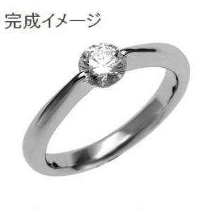 ジュエリーリフォーム、指輪リフォーム リング空枠0.3ct前後用/2点留め(細い)デザイン|atelier-ti