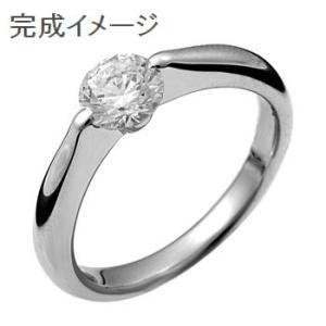 ジュエリーリフォーム、指輪リフォーム リング空枠0.4ct前後用/2点留め(細い)デザイン atelier-ti