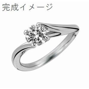 ジュエリーリフォーム、指輪リフォーム リング空枠0.8ct-1ct前後(直径6.5mm前後)用LL/ひねり4本爪 atelier-ti