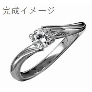 ジュエリーリフォーム、指輪リフォーム リング空枠0.4〜0.54ct(直径5mm前後)用M/ひねり4本爪 atelier-ti