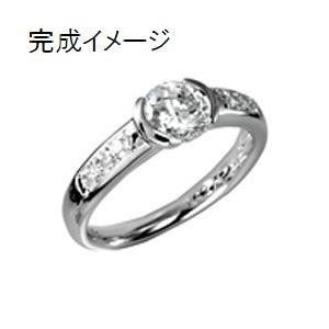 ジュエリーリフォーム 指輪 リング空枠0.55〜0.79ct(直径5.5mm前後)用L 出番の多いデザイン atelier-ti