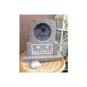 【ペット墓石・ミニ墓石】シンプル縦型|atelier-ti