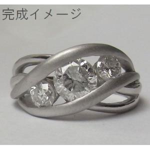 ジュエリーリフォーム、指輪リフォーム 4ライン/中央石6mm前後 脇石4mm前後用デザインPT900|atelier-ti