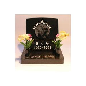 【ペット墓石・庭用】縦型台形|atelier-ti