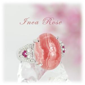 インカローズは、美しいピンクの色合いから、薔薇色の人生を象徴する石と言われています。  ピンクがかっ...