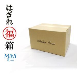箱いっぱいにハギレを入れて、2,000円!!