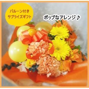 バルーンポップイエローアレンジ