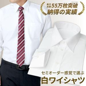 ワイシャツ メンズ 長袖 イージーケア 白 Yシャツ スリム...