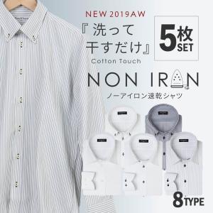 【商品説明】 「トラベルシャツ」の特徴。 シワになりにくいため、 出張時などに大活躍するワイシャツで...