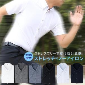ワイシャツ メンズ 半袖 ポロシャツ Yシャツ ビジネス シャツ ニット 白 紺 ネイビー ボタンダウン at-ms-po-1080-ol メール便で送料無料 クールビズ|atelier365