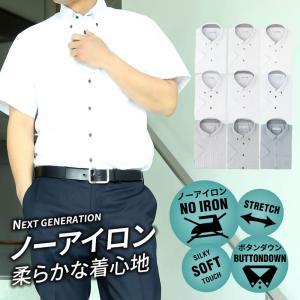 ワイシャツ 半袖 メンズ Yシャツ ビジネス クールビズ わいしゃつ カッターシャツ 全9型 at-ms-set-1171 宅配便のみ|atelier365