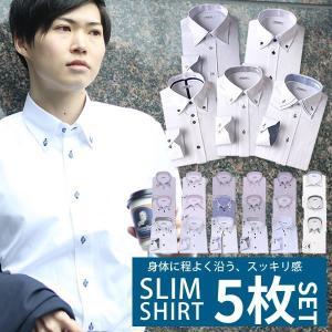 ワイシャツ 長袖 大きいサイズ 5枚 セット メンズ Yシャツ ビジネス シャツ ビッグ 3L 4L 5L 6L ボタンダウン at101 宅配便のみ|atelier365