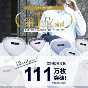 ワイシャツ メンズ 長袖 セット 5枚 Yシャ...の詳細画像1