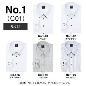 ワイシャツ メンズ 長袖 セット 5枚 Yシャ...の詳細画像3