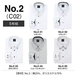 ワイシャツ メンズ 長袖 セット 5枚 Yシャ...の詳細画像4