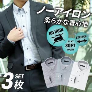 ワイシャツ メンズ 長袖 Yシャツ セット 3枚 ボタンダウン レギュラー ビジネス シャツ まとめ買い 白 わけあり 送料無料 at103 宅配便のみ atelier365