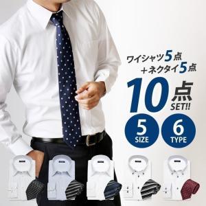 【10点セット】【ネクタイ付き】ワイシャツ メンズ 長袖 Yシャツ セット 5枚 ボタンダウン レギ...