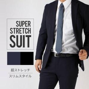 スーツ ビジネススーツ メンズ 2つボタン 黒 紺 ベーシック シンプル リクルート bt-me-su-1779 同梱不可 別送品 宅配便のみ クールビズ|atelier365