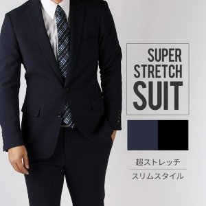 スーツ ビジネススーツ メンズ 2つボタン 黒 紺 ベーシック シンプル ストライプ リクルート bt-me-su-1780 同梱不可 別送品 宅配便のみ クールビズ|atelier365