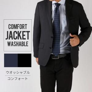 ジャケット ベーシック シンプル ブレザー 2つボタン 2ツ釦 定番 メンズ bt-me-su-1783 同梱不可 別送品 宅配便のみ|atelier365