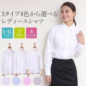 当店オリジナルの定番のビジネスシャツ♪ 着るだけでお洒落なシルエットの、こだわりスリム美人シャツ。 ...