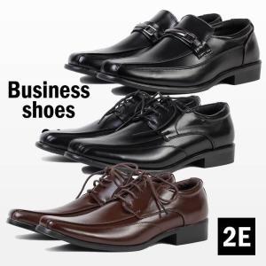 ビジネスシューズ 紳士靴 黒or茶 EE 2E ブラックまたはブラウン  oth-me-sh-1601 宅配便のみ クールビズ|atelier365