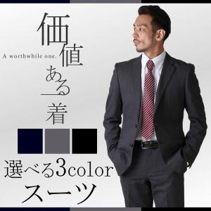 スーツ メンズ ビジネス スリム 2つボタン ノータック 洗える 定番 ストライプ リクルート 就活 oth-me-su-1569【宅配便のみ】|atelier365