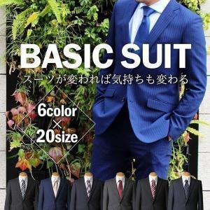 スーツ ビジネススーツ メンズ 2つボタン 黒 紺 グレー オールシーズン ストライプ リクルート oth-me-su-1677 同梱不可 別送品 宅配便のみ|atelier365