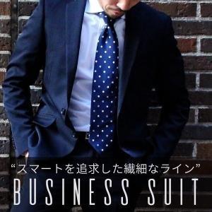 スーツ ビジネススーツ メンズ  スリム  2つボタン スト...