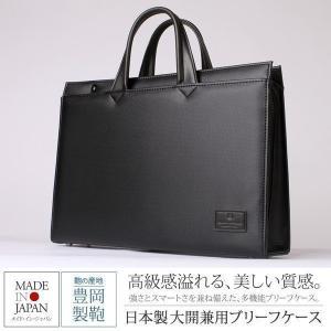 【送料無料】【フィリップラングレー】 ビジネス バッグ 2WAY BAG バック通勤   oth-ux-bag-1399 宅配便のみ クールビズ atelier365