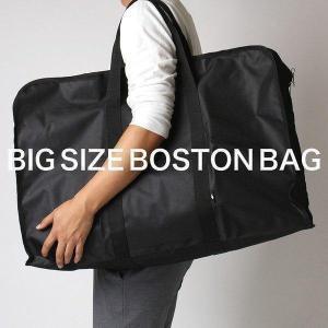 バッグ ボストンバッグ ビッグトート メンズ レディース ビッグサイズ 大容量 特大 大型 軽量 旅行 出張  oth-ux-bag-1716【宅配便のみ】 クールビズ|atelier365