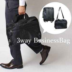 ビジネスリュック ビジネスバッグ ショルダーバッグ メンズ  3WAY 通勤  通学 A4サイズ 出張 旅行 oth-ux-bag-1720 宅配便のみ クールビズ atelier365