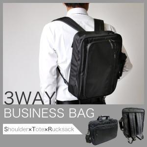 3wayビジネスバッグ リュック ショルダー ビジネス メンズ A4 通勤 通学 出張 送料無料 oth-ux-bag-1722 宅配便のみ クールビズ atelier365