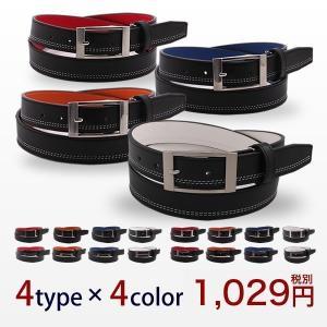 ベルト Belt ブランド ビジネス カジュアル STYLISHBELT 全4型/ oth-ux-be-1046 宅配便のみ atelier365
