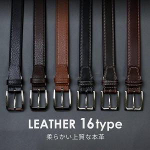 ベルト メンズ 本革 レザー belt 黒 茶 ブラック ブラウン 1000円 ビジネス ウエスト調整 oth-ux-be-1614 メール便で送料無料【5】 クールビズ|atelier365