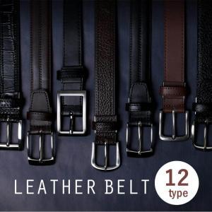 ベルト メンズ レザー 本革 使用 belt 黒 茶 ブラック ブラウン ビジネス ウエスト調整 oth-ux-be-1637 メール便で送料無料【5】 クールビズ|atelier365