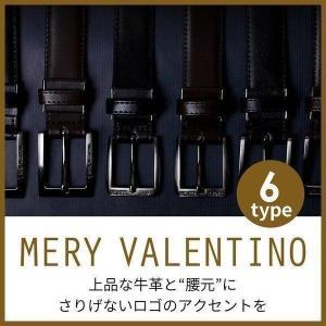 ベルト メンズ レザー 本革 使用 belt 黒 茶 ブラック ブラウン ビジネス ウエスト調整 oth-ux-be-1640 メール便で送料無料【5】|atelier365