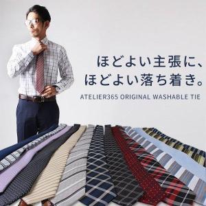 ネクタイ メンズ 全36種類 ストライプ チェック 無地 流行 定番 1000円 oth-ux-ne-1463 メール便で送料無料【2】