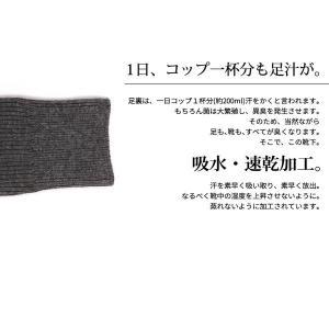 靴下 メンズ ソックス ビジネス 5足組 25...の詳細画像4