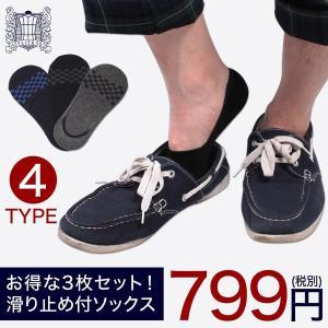 靴下 くるぶし【カバー ソックス】メンズ 全3色 3枚セット/ oth-ux-so-1139 atelier365