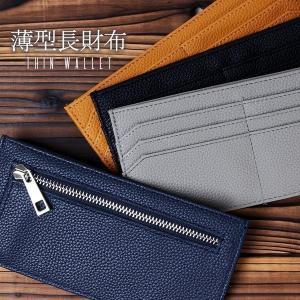 極薄 超薄型長財布 マルチケース フラグメントケース セカンド財布 財布 キャッシュレス 薄い財布 ...