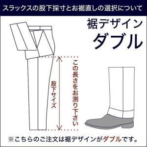 お直し・裾上げ(ダブル)※返品・交換ができなくなりますのでご注意下さい   pants-resize クールビズ|atelier365
