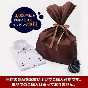 3,000円以上お買い上げでラッピング無料【ワイシャツ ビジネスシャツ 】/ prazent【新生活】 atelier365