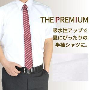 ワイシャツ 半袖 Yシャツ ホワイト 白 シンプル メンズ ...