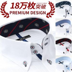 「ビジネスシーンで差が付くワイシャツ」 をコンセプトに、チラリと魅せる格好良さを追求しました。 会社...