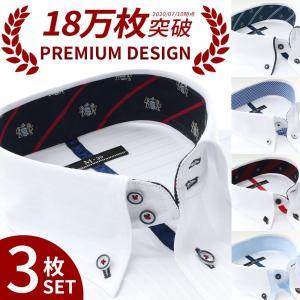 ワイシャツ メンズ 長袖 セット 3枚 Yシャツ 長袖 ボタンダウン スリム ビジネスシャツ sun...