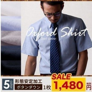 ワイシャツ 半袖 メンズ  Yシャツ ボタンダウン オックスフォード  シャツ ビジネス ビジカジ ...