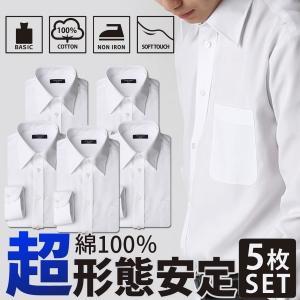 ※こちらは5枚セットの商品になります。※ 「綿100%の上質生地なのに、アイロンいらず。」 基本的に...