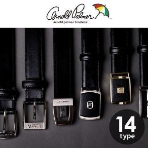 ベルト メンズ 本革 アーノルドパーマ ブランド 全14種類 Arnold Palmer sun-ux-be-1300 宅配便のみ|atelier365