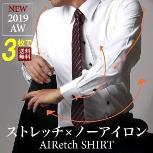 ワイシャツ 長袖 メンズ Yシャツ ノーアイロン ビジネス シャツ ストレッチ 白 伸縮 y33 宅配便のみ|atelier365